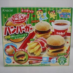 クラシエ知育菓子『ポッピンクッキン ハンバーガー』