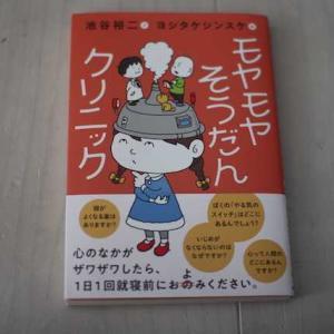 ▪️最近買った本▪️