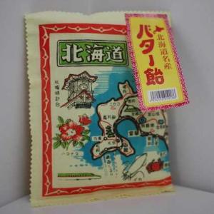 北海道名産『バター飴』