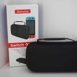 ぴったりサイズ!Nintendo Switch用 ケース