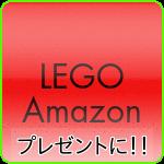 レゴ ブロック おもちゃ 87ピース 飛行機 ジェット機 LEDで光るブロック レーザーペグ LASER PEGS  知育玩具