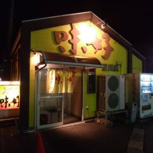 "|M1451|鶴岡インター近く『味好』で瓶ビ(中)と餃子5ケで開始。メニュー写真を見て食べたくなった""辛みそラーメン""にコーンをトッピングして大満足・大満腹!"