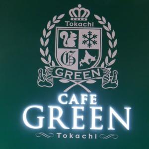 新千歳空港搭乗口エリア『CAFE GREEN<Tokachi>』さんに初めてお邪魔。ローストビーフ、チーズ4種盛り、うまっ!クロワッサンがサクフワの独特の世界観でちょっと唸りました!!