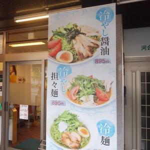 |M1609|大塚駅南口『吾朗の中華』に久々のお邪魔。ウーロンハイ&青菜炒め&蒸し鶏サラダで開始し、ハーフ炒飯とつけ担々麺(辛口)をコク旨辛く頂き大満足・大満腹!