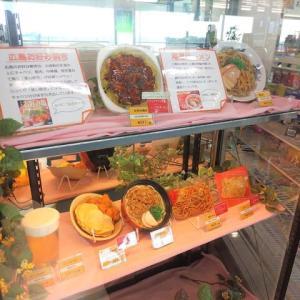 |M1710|立ち食い店のインプレッション:広島空港搭乗口エリアの『BLUE SKY広島空港店』で肉うどんを朝食としていただく。いつ食べてもおいしいんだな~!