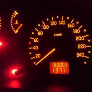 160,000kmオーバー...