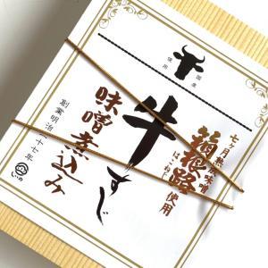 クロス取引分【優待到着】ほしい人へプレゼント!ヨロズ (7294)