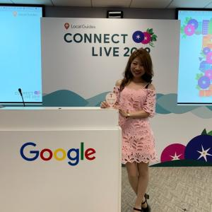 Googleコネクトライブ2019 にて登壇しました