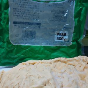 やっとあえた豆腐皮