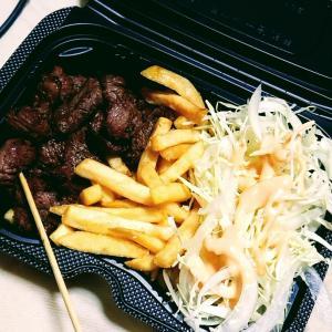 UVER  EATS~KABAYOSHI