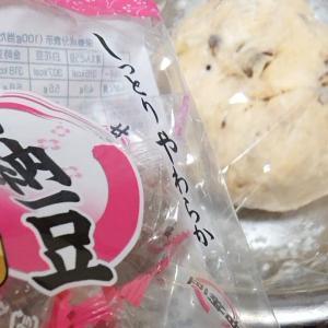 甘々ナットウパン