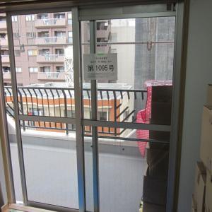 仙台市青葉区立町マンション『内窓設置リフォーム』です。