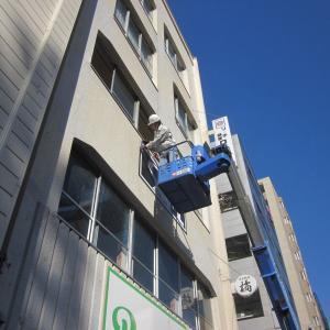 仙台市青葉区春日町テナントビル『3階フロアーリフォーム』が続きます。