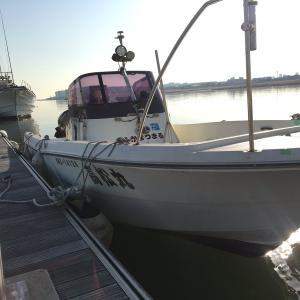 遊漁船業を営まれている皆さま【業務規程の改訂が必要です】