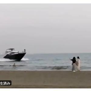 由比ガ浜の海水浴場にクルーザーが?!【神奈川県海水浴場等に関する条例】