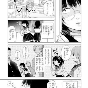 小学生女子のオススメ漫画