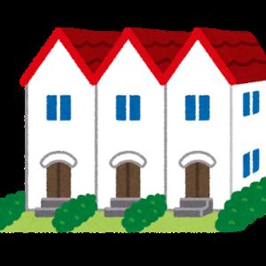 戸建て賃貸の相談が最近多いです。