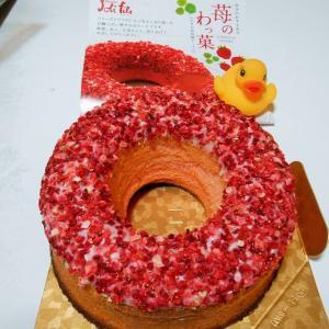 直径14cmのドーナツケーキ