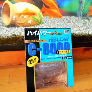 観賞魚用ハイブローエアーポンプ