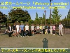 テニスin舎人公園