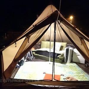 Glamorous Campingやくしてグランピング!