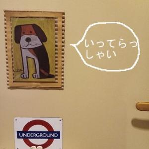 ゴミ段ボールで可愛い犬君カードのフレーム作ろう~
