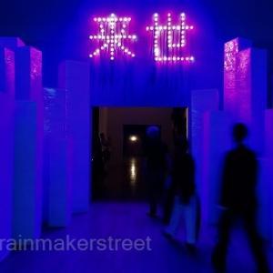 クリスチャン・ボルタンスキー展@国立新美術館 ~Christian Boltanski / Lifetime