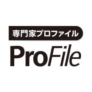 専門家プロファイル・プロフ変更