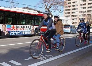 優しくサポートできる自転車