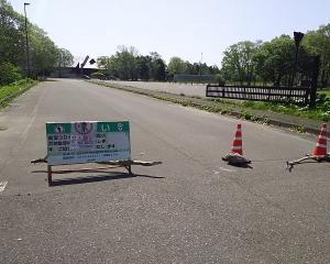 ウトナイ湖野生鳥獣保護センターの休館