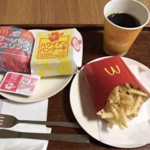 マクドナルド115方木田店