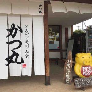 かつ丸 福島西バイパス店