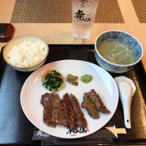 牛たん焼き専門店 虎仙