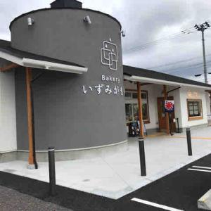 ベーカリーいずみがもり 桑野店(初訪問)