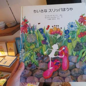 私は子どもに絵本を読んであげない!私がするのは、