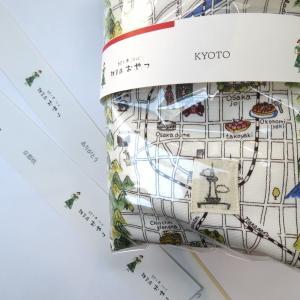 京都アートみやげてん速報6*のしにくるりん、あれもこれも!8周年をあなたと一緒に楽しみたい