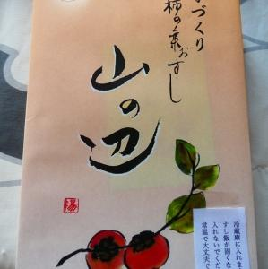 柿の葉寿司も紅葉しています