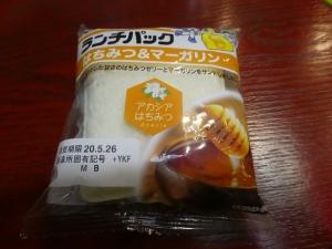 ヤマザキパンも養蜂家の斎藤さんもステキ。