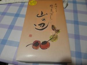 今夜は、柿の葉寿司