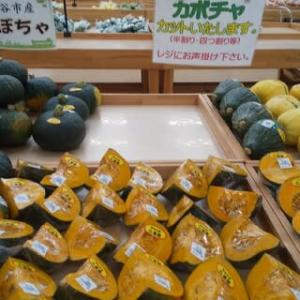 農産物直売所にもカット野菜