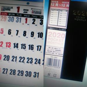 カレンダーと手帳♪♪♪
