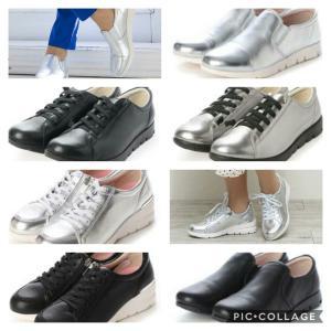 明日9/18(金)からShoes Fairを開催致します☆*゚ ゜゚*☆*☆*゚