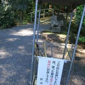 東霧島神社に行った話②(^∧^)( ̄0 ̄)/