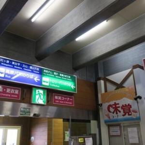 GoToの話☆その⑦立山トンネル(^-^)ゞ