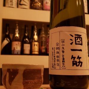 酒一筋純米樽酒