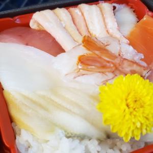 海鮮丼にもカニが!