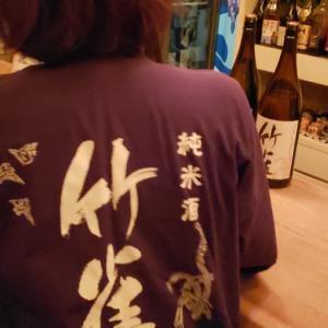 日本酒スナックちゅんちゅん開店!!