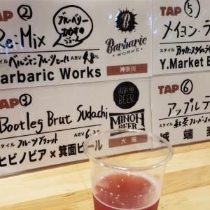 高島屋クラフトビール祭り