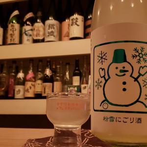 いづみ橋粉雪にごり純米吟醸生原酒R1BY