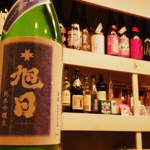 十字旭日おりがらみ純米吟醸生酒